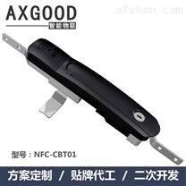 NFC无电无源柜锁 | 反向供电柜锁