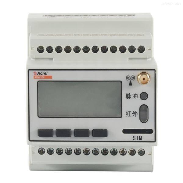 网络电表 4G通讯对接物联网