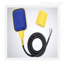 M383311电缆浮球开关  型号:TCHY-ZP-14