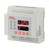 WHD20R -11安科瑞电气智能凝露控制器