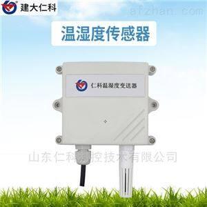 RS-WS-N01-2-4建大仁科485温湿度传感器