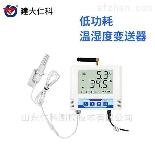 建大仁科无线温湿度传感器变送器