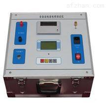 三相电容电感测试仪-二级承试设备
