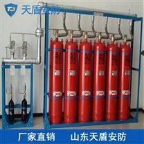 管网型七氟丙烷自动灭火系统价格 质量保证