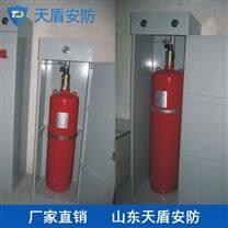 柜式七氟丙烷灭火装置优势 生产商