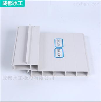 贵州结构拉缝 贵阳PVC拉缝板-成都水工橡胶