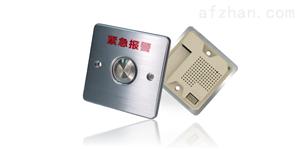 PTK-28E防爆型网络IP紧急按钮