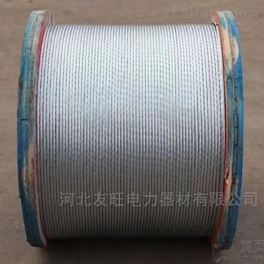 钢芯铝绞线生产厂家LGJ-120/25价格