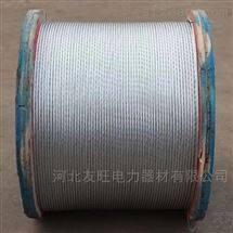 铝包钢芯铝绞线厂家JL/LB20A150/35价格