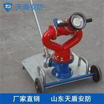 供应移动消防水炮 天盾消防器材价格