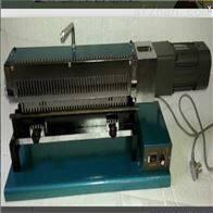 YD-400A 硬质合金标距打点机
