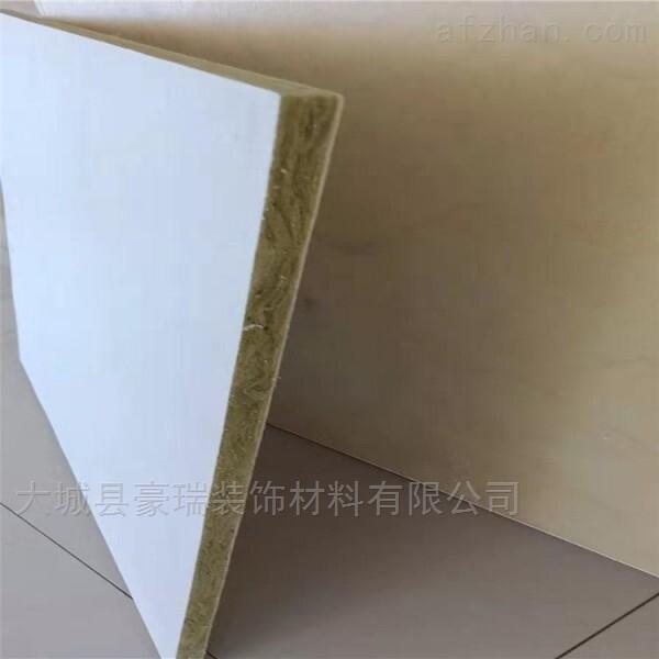 豪瑞岩棉玻纤吸音板具有防火吸音特性