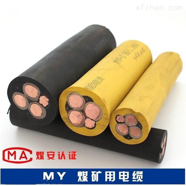 6KV-UGFP高压橡套电缆  采掘机电缆