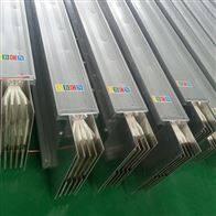 上海空气型母线槽