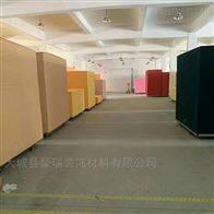 001豪瑞聚酯纤维吸音板可以拼成各种图案