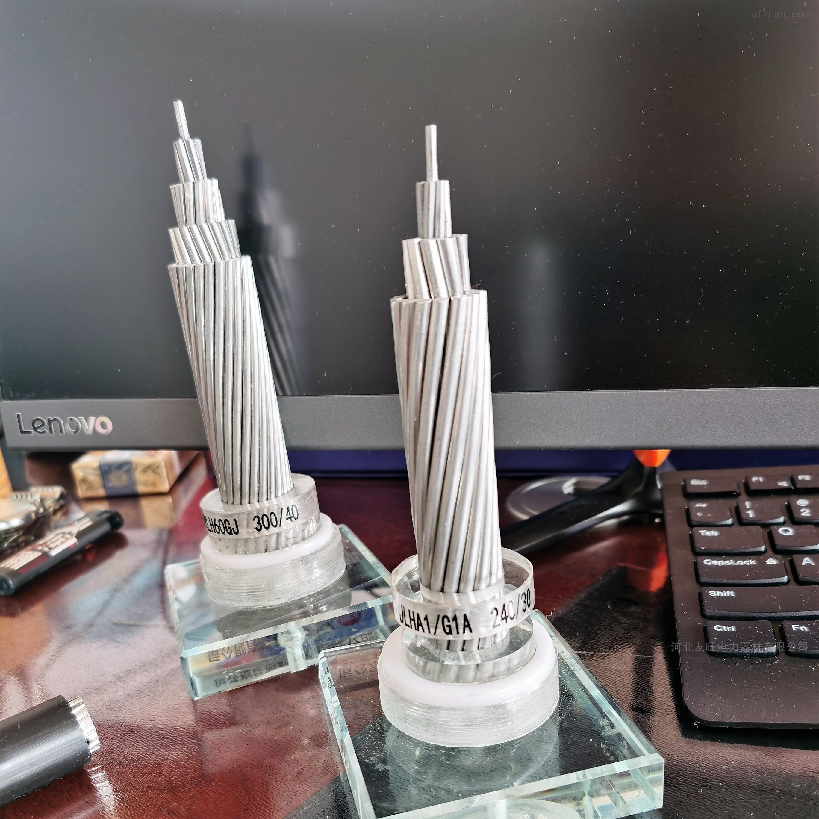 JL/G1A300/40钢芯铝绞线国标生产