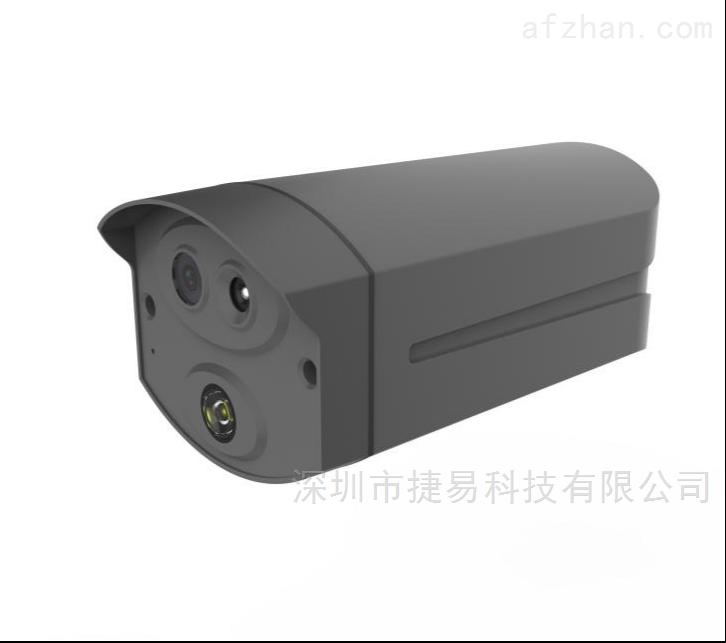 C196200万热成像测温摄像机