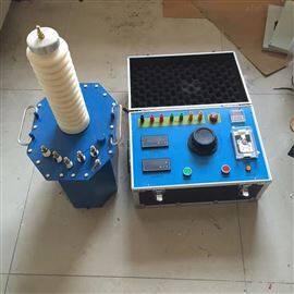 30KVA/50KV轻型交直流试验变压器