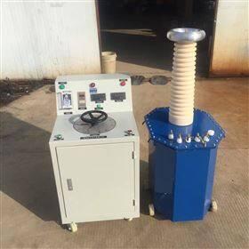 10KVA/50KV轻型交直流试验变压器