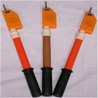 高低压微型声光验电器