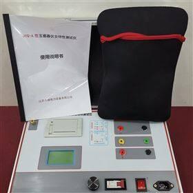 20A互感器伏安特性测试仪