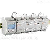ADF400L-12S(36d)分项计量多用户表
