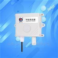 RS-CH4-N01-2建大仁科甲烷变送器甲烷传感器