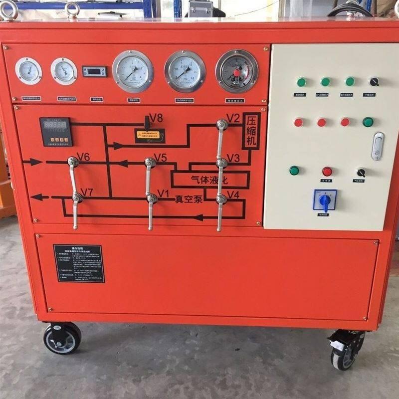 SF6气体抽真空回充成套装置