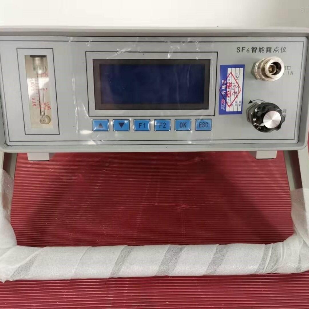 微机型SF6微水测试仪