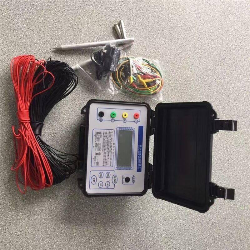 轻便式接地电阻测试仪
