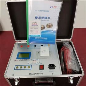 高精度接地导通电阻测试仪