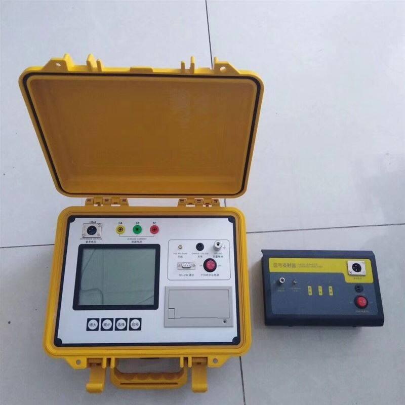 智能氧化锌避雷器带电检测仪