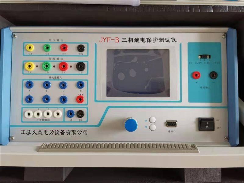 智能型三相微机继电保护测试仪