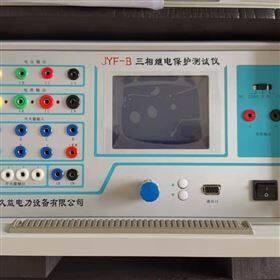 三相微电脑继电保护测试仪