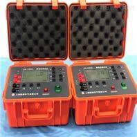 VC4109等电位连接测试仪价格