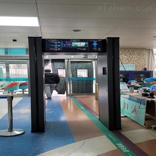 区分检测*医院危险品安检门