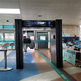 BD-I高科技医院违禁品安检门