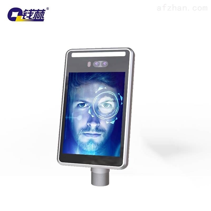 人脸识别体机QL-FK T8E访客系统