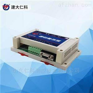 RS-DCEN-M建大仁科工业级双串口通信服务器监控主机