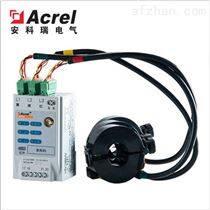AcrelCloud-3000分表計電監管云平臺