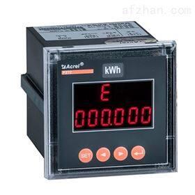 直流多功能表  有功电能0.5级