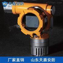 可燃气体探测器厂家 生产商