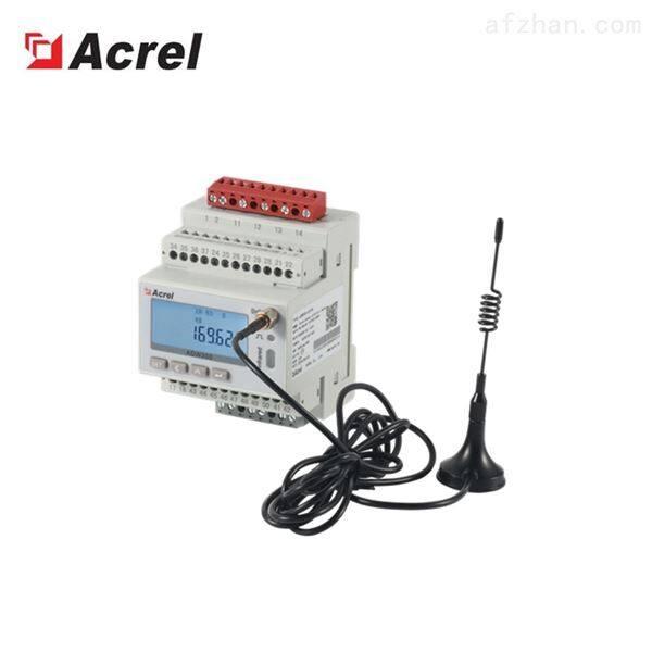 导轨式电力物联网仪表