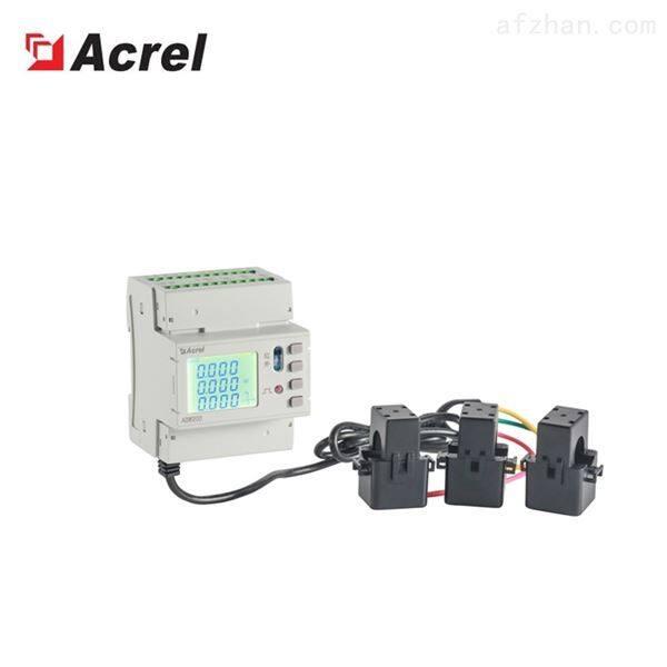 5G分表计电监控装置