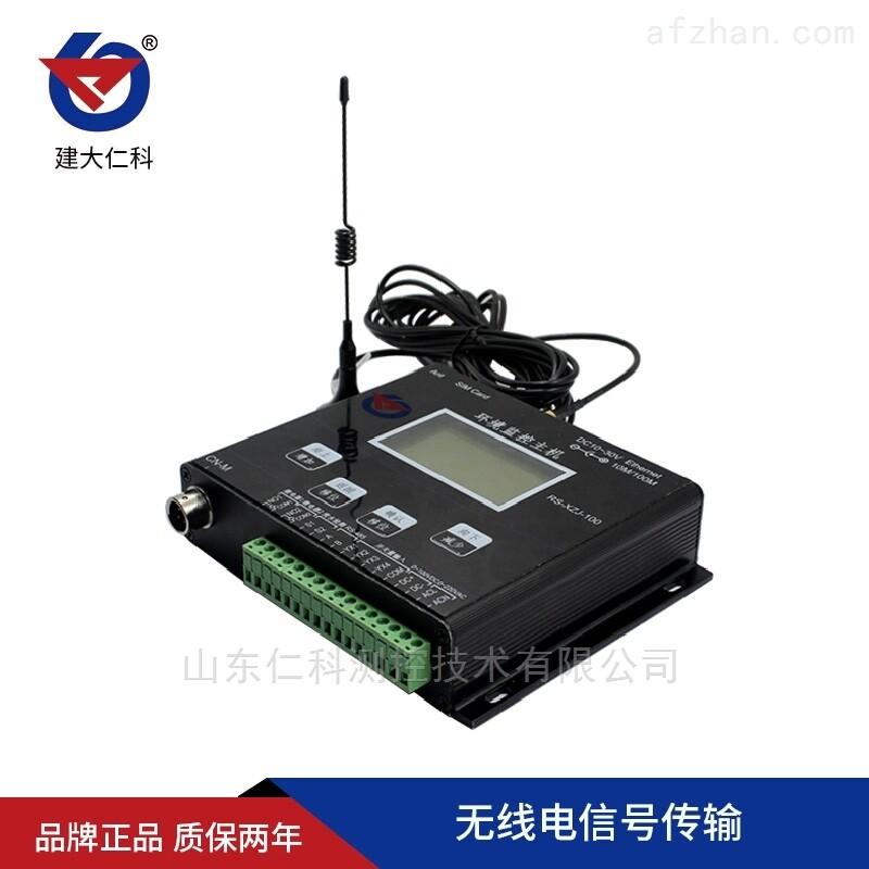 建大仁科无线温湿度主机数据汇集器网络转换