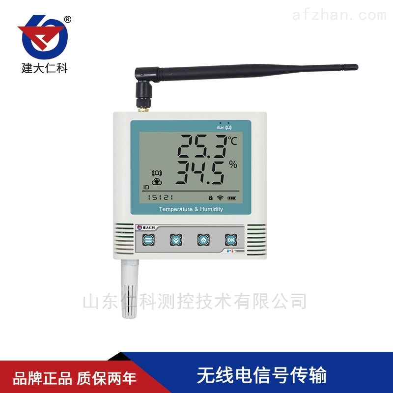 建大仁科无线温湿度变送器记录仪