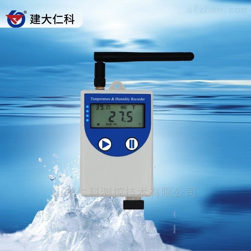 建大仁科冷藏冷库无线温湿度传感器