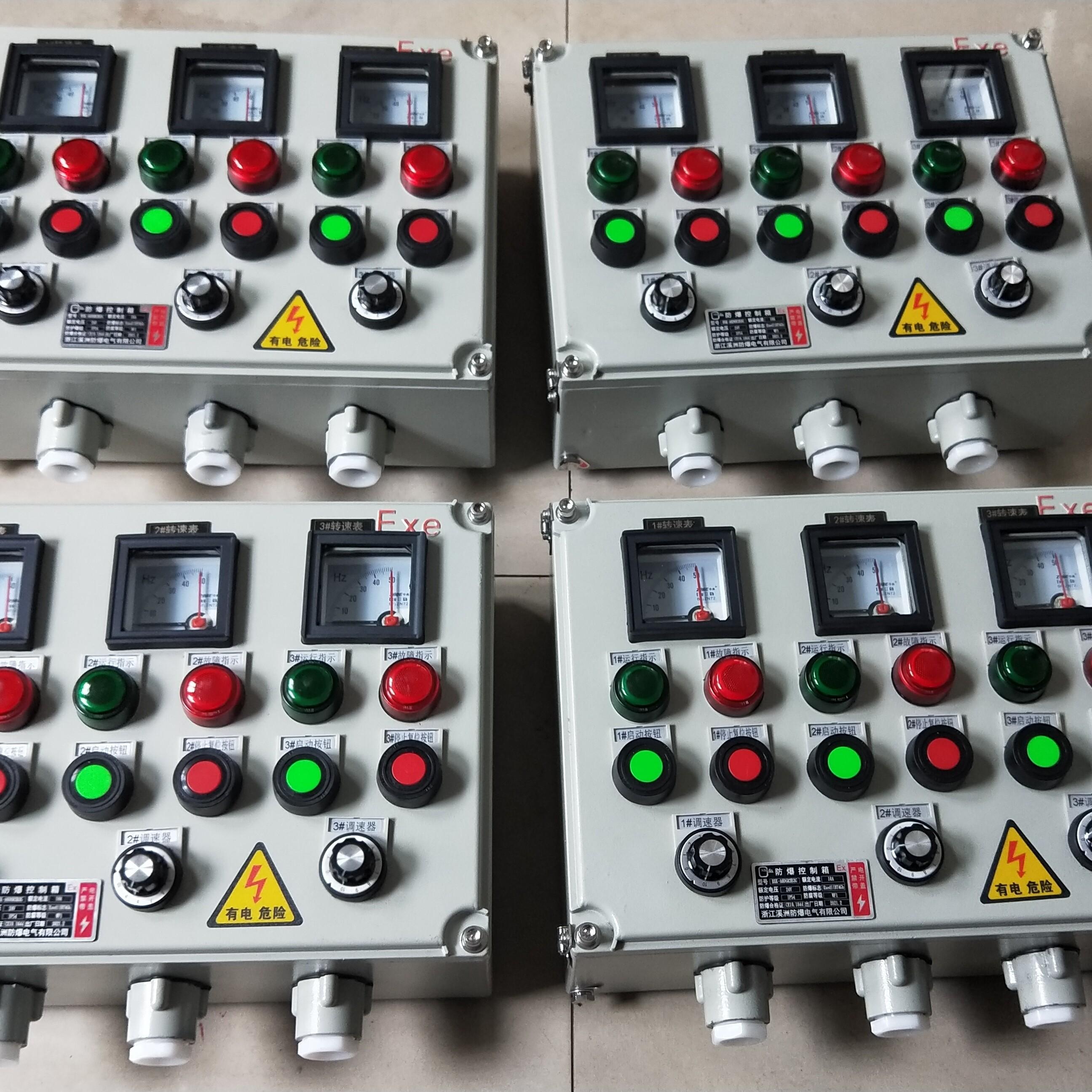 3回路铝合金防爆仪表控制箱