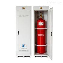 齐力消防安徽合肥生产安装七氟丙烷