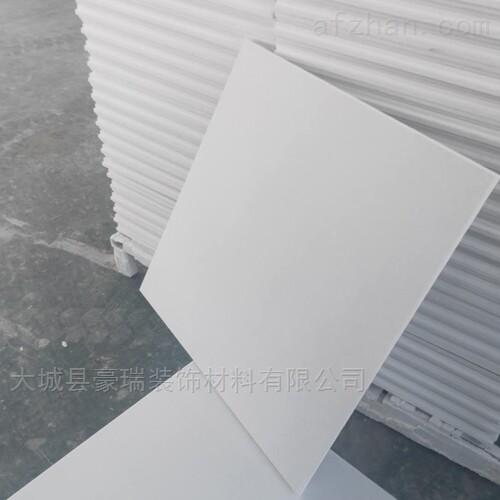 豪瑞岩棉玻纤暗架板可开启示安装